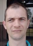 Дмитро, 37, Nemyriv