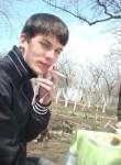 Сергей, 26 лет, Одеса