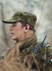 Konstantin, 24, Russia, Krasnoyarsk