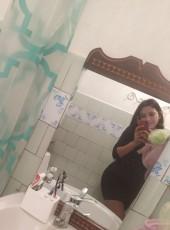 Anastasiya, 23, Russia, Elan