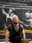 Andrey, 48  , Kanevskaya