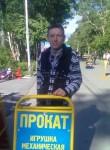 Avtor Ulybki, 45  , Bykov