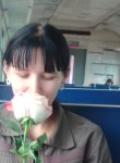 Виктория, 24 года, Татарск