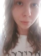 Ananasik, 23, Russia, Saint Petersburg