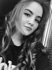 Darya, 21, Russia, Moscow