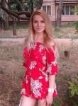 Ekaterina, 34, Kryvyi Rih