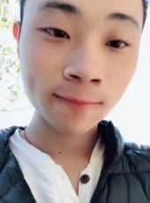 覃国辉, 23, China, Dongguan