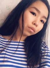 Диана, 20, Россия, Санкт-Петербург