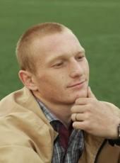 Vadim, 23, Russia, Novoaltaysk