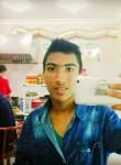 راميrami, 18, Roubaix