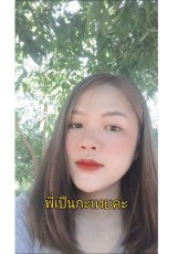 Oill , 21, Laos, Vientiane