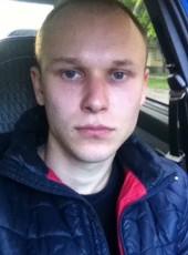 Gena, 27, Ukraine, Kryvyi Rih