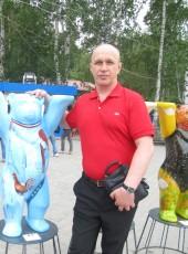 Станислав, 53, Россия, Екатеринбург