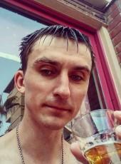 Evgeniy, 29, Ukraine, Kharkiv