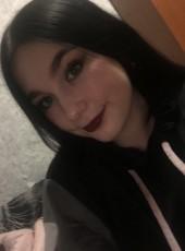 Avrora, 18, Russia, Vologda
