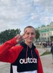 Aleksandr, 19  , Trekhgornyy