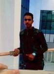 عبدالسلام, 18  , Ismailia