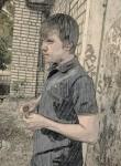Роман, 21 год, Энем