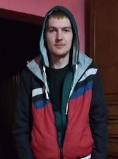 Вася, 22, Ukraine, Khmelnitskiy
