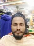 m islam, 28  , Kharupatia