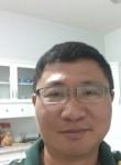 Lee, 51  , Manama