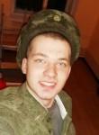 Georgiy, 22, Yessentuki