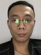 滨滨滨, 33, China, Chaozhou