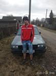 Vasiliy, 24, Krychaw