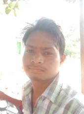 Mukesh Baski , 22, India, Madhupur