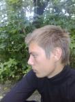 Dmitriy, 26, Novozybkov