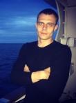Илья, 28 лет, Москва