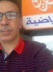 Gentelmen, 53  , Casablanca