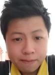 Vun Loong, 31  , Bandar Seri Begawan