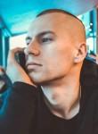 Знакомства Каменск-Уральский: John, 25