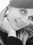 Нина, 42 года, Кременчук