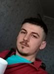 Aleksey , 24, Kryvyi Rih