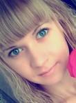 ольга, 23  , Kyzyl