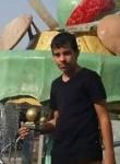 ياسين, 20  , Al Basrah