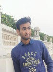 My name rickki, 19  , Lucknow