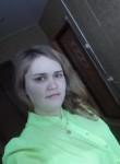 Olesya, 27  , Gurevsk (Kemerovskaya obl.)