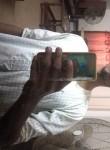 Ammar , 25  , Omdurman