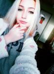 Маринка, 25 лет, Київ