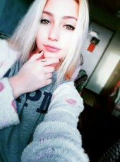 Marinka, 25, Ukraine, Kiev
