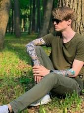 Grigoriy , 27, Russia, Krasnodar