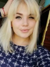 Di🐍, 19, Ukraine, Oleksandriya