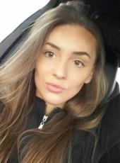 Нина, 21, Россия, Москва