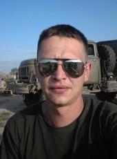 Slavik, 28, Ukraine, Khmelnitskiy