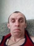 Женя, 31 год, Менделеевск