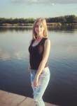 Valeriya, 24, Donetsk