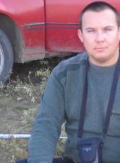Vadim, 41, Ukraine, Zaporizhzhya
